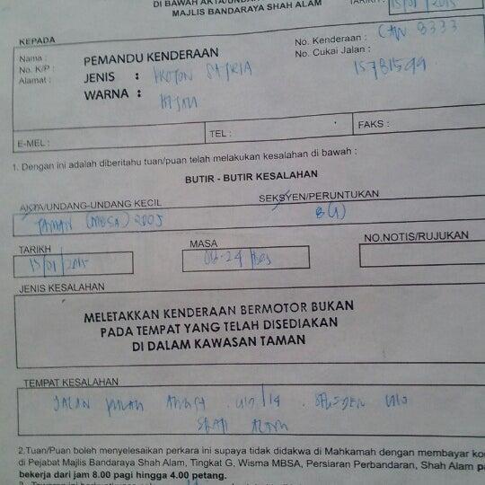 Photo taken at UiTM Puncak Perdana by muhammad f. on 1/15/2015