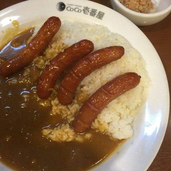 Photo taken at CoCo壱番屋 渋谷区宇田川町店 by shinya on 10/4/2015