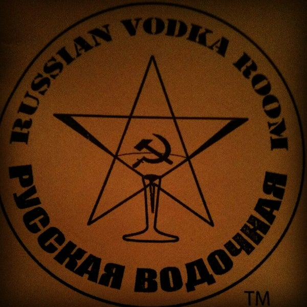 Photo taken at Russian Vodka Room by Maksim A. on 11/28/2012