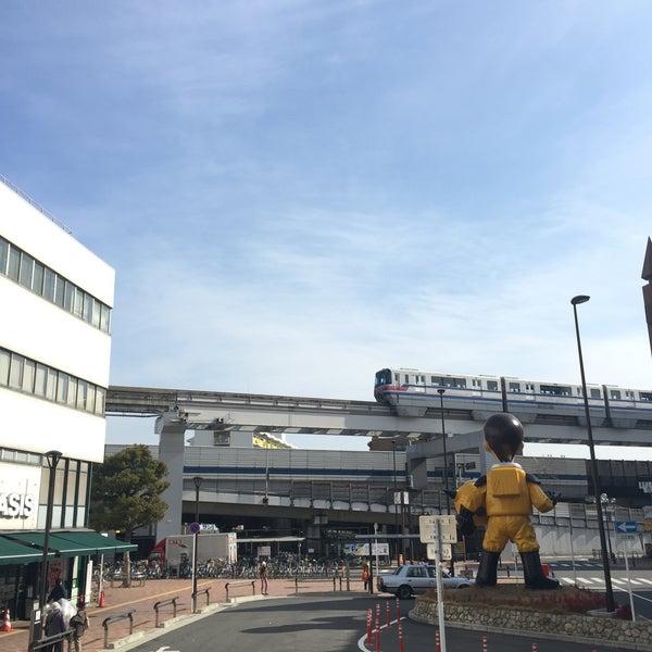 Photo taken at 阪急 南茨木駅 (Minami-ibaraki Sta.) (HK-68) by かくさん on 2/7/2015