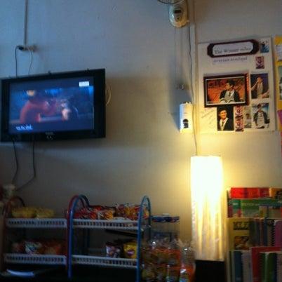 Photo taken at B-star-Music School by Modzillaz T. on 8/4/2012