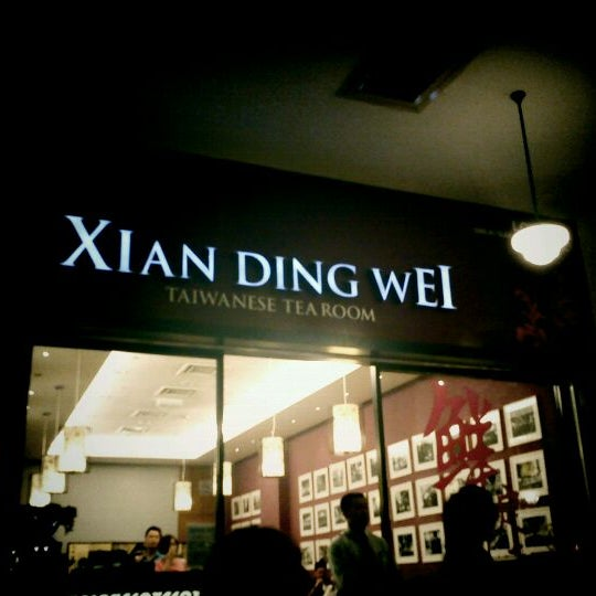 Photo taken at Xian Ding Wei Taiwanese Tea Room by michael c. on 9/16/2011
