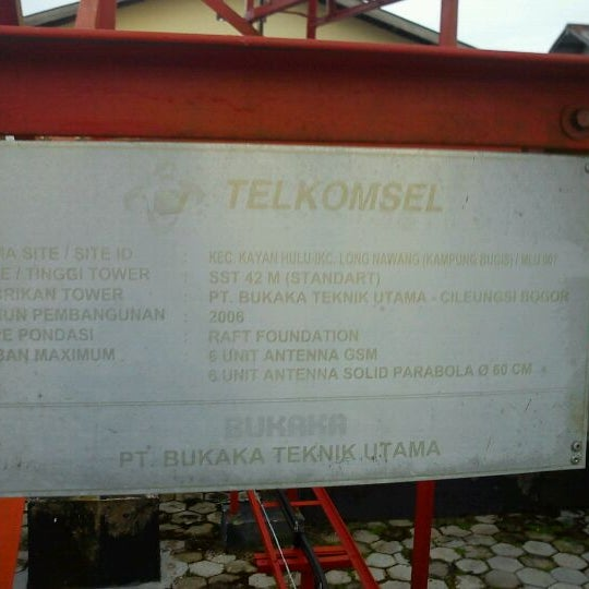 Photo taken at Site Telkomsel Karang Anyar by ♛ Azis Backpacker ♛ I. on 11/16/2011