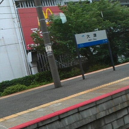 Photo taken at Ōtsu Station by みゆき 榊. on 7/7/2012