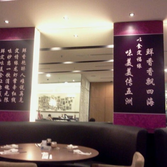 Photo taken at Xian Ding Wei Taiwanese Tea Room by Kelwyn P. on 4/1/2012
