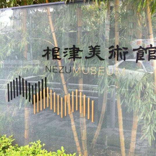 Photo taken at Nezu Museum by noah on 5/4/2012