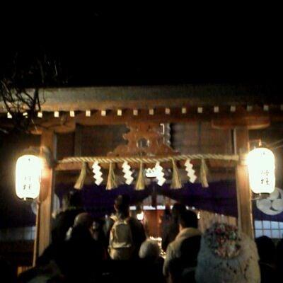 Photo taken at 大塚天祖神社 by izutan :. on 1/1/2012