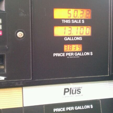 Photo taken at QuikTrip by Henry T. on 4/15/2012