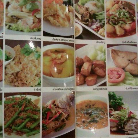 สั่งเลยอร่อยทุกอย่าง!!  ^^