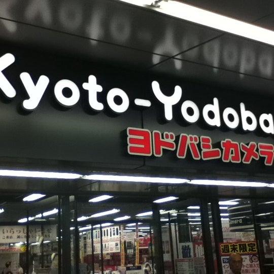 Photo taken at ヨドバシカメラ マルチメディア京都 by Atsushi F. on 9/4/2011