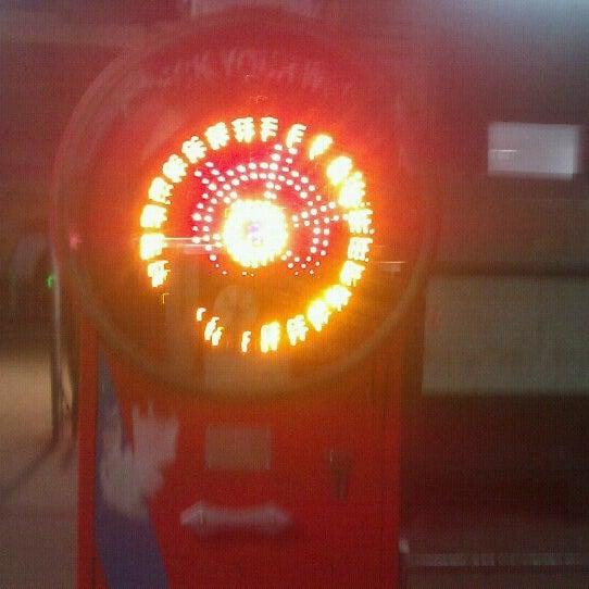 Photo taken at New Delhi Railway Station (NDLS) by Pankaj B. on 9/1/2012