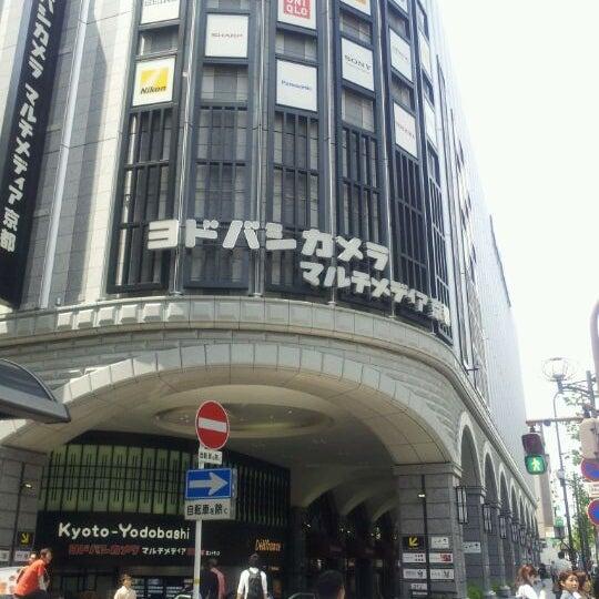 Photo taken at ヨドバシカメラ マルチメディア京都 by Ichiro S. on 5/19/2012