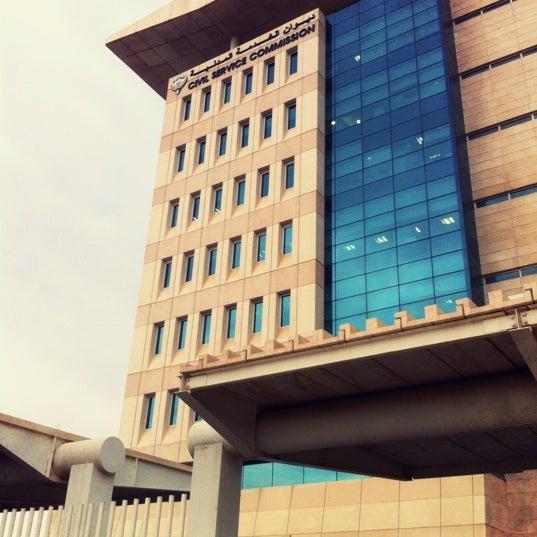 Photo taken at Civil Service Commission / ديوان الخدمة المدنية by Waleed A. on 11/15/2011