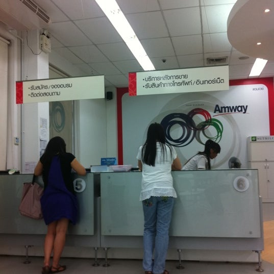 Photo taken at Amway อ่อนนุช by Toffiez I. on 5/10/2011