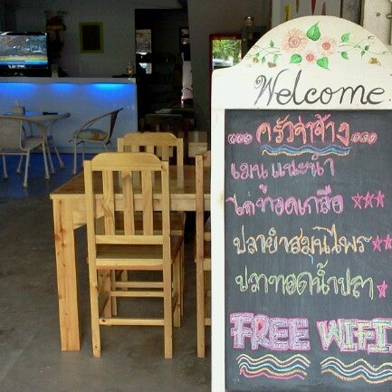 Photo taken at ธนาคารกสิกรไทย (Kasikorn bank) by Pisit B. on 9/12/2012