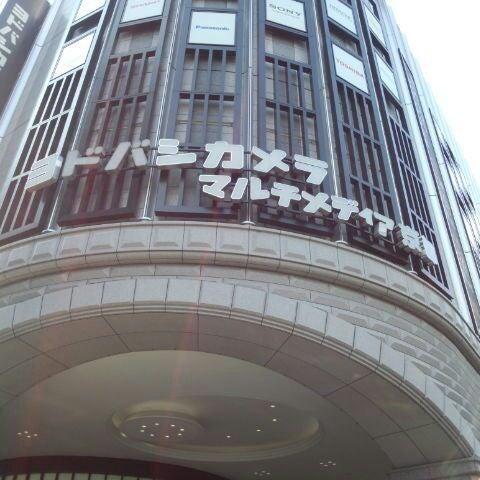 Photo taken at ヨドバシカメラ マルチメディア京都 by 西島 昌. on 4/10/2012