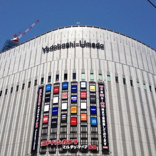 ヨドバシカメラ マルチメディア梅田 梅田 大阪市 大阪府
