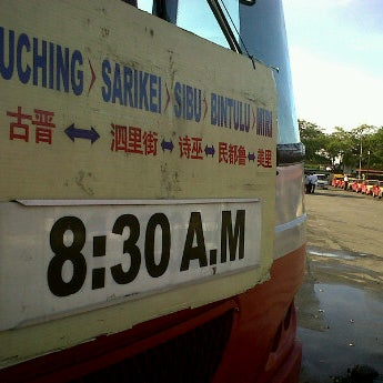 Photo taken at Kuching Bus Terminal by #4sqPNK on 10/24/2011