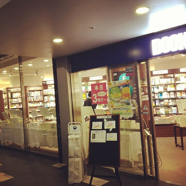 Photo taken at Book 1st. by kino f. on 8/18/2012