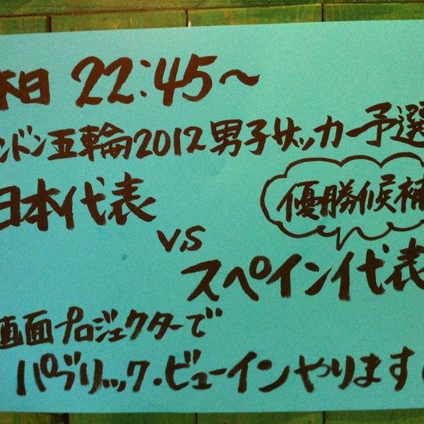 Photo taken at tamutamucafe by tamutamucafe on 7/26/2012