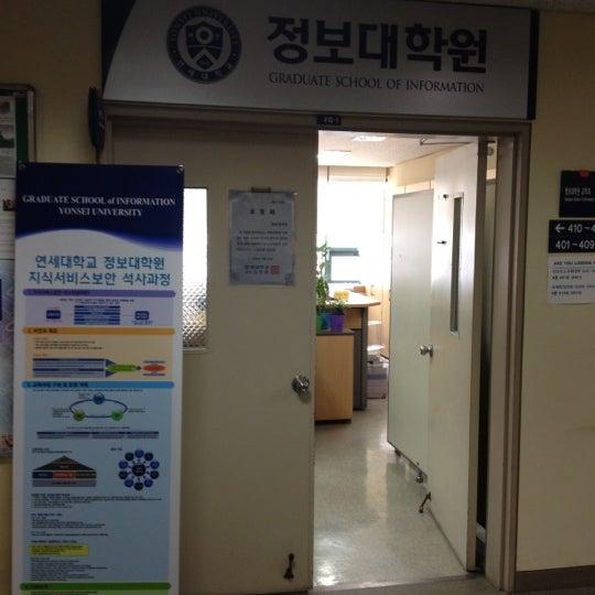 Photo taken at 연세대학교 새천년관 (Yonsei University, New Millennium Hall) by Minju K. on 5/19/2012