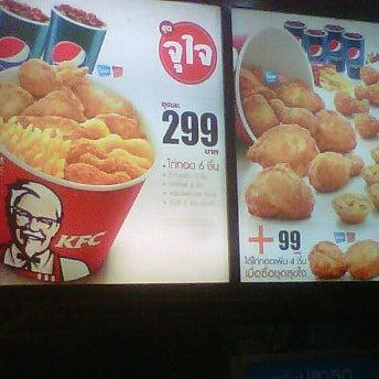 Photo taken at KFC by prochan u. on 2/11/2012