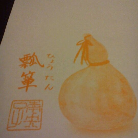 Photo taken at Hyotan Japanese Restaurant by King Kong L. on 4/21/2012