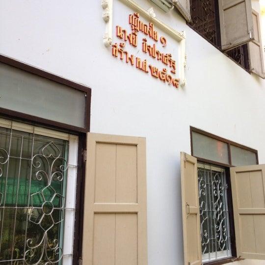 Photo taken at วัดดอนตูม บ้านโป่ง by Siriroj P. on 4/6/2012