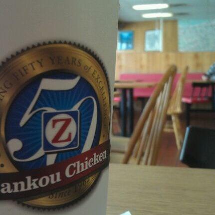 Photo taken at Zankou Chicken by Ben D. on 3/30/2012