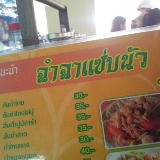Photo taken at ร้านอาหารฉำฉา by เอ็ก..คราบ C. on 6/20/2012