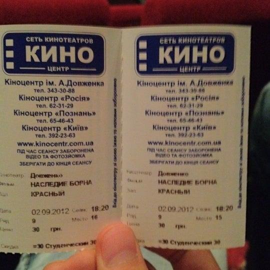 Photo taken at Кінотеатр ім. О. Довженка by Александр К. on 9/2/2012