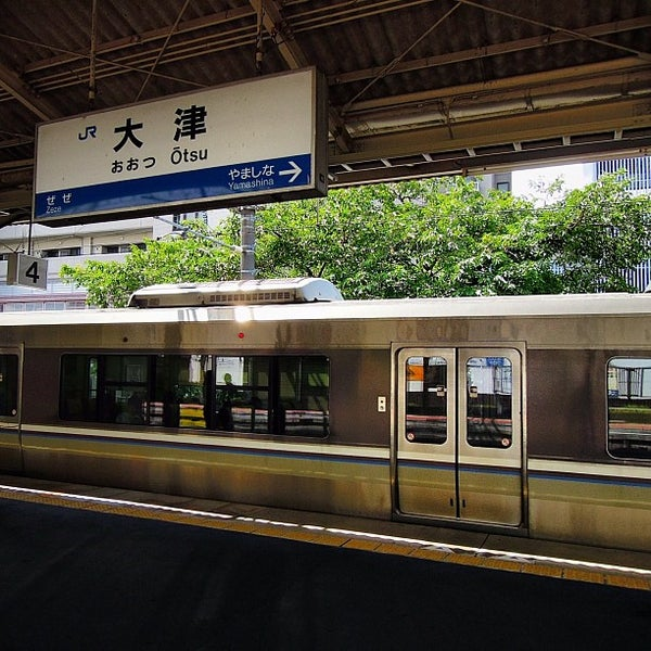 Photo taken at Ōtsu Station by __akira_akira__ on 8/21/2012
