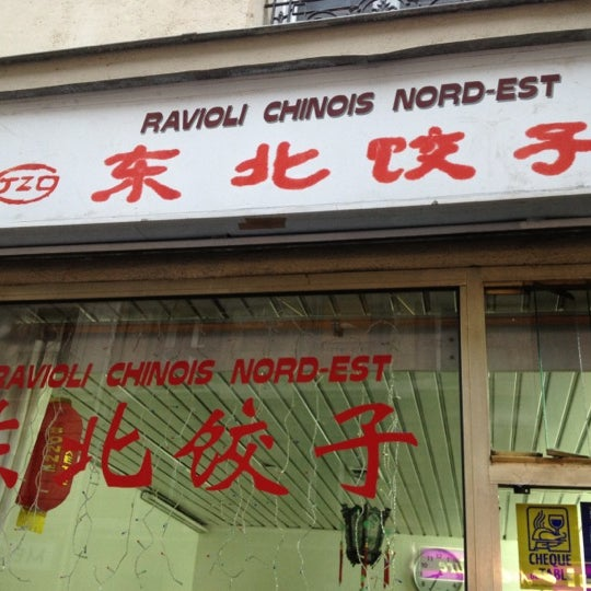 Photo taken at Raviolis du Nord-est de la Chine by Romain L. on 6/5/2012