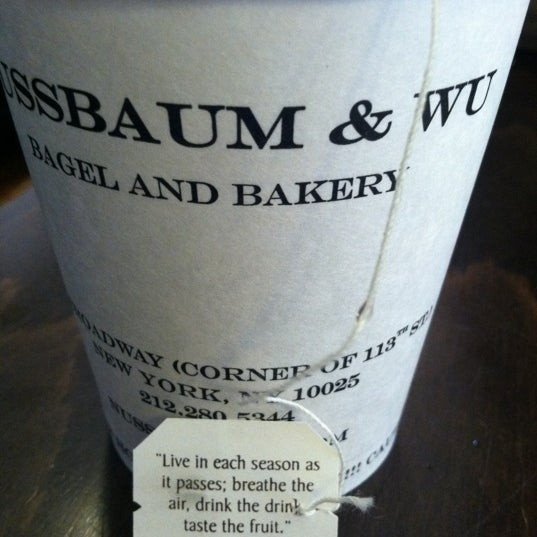 Photo taken at Nussbaum & Wu by Courtney R. on 2/19/2012