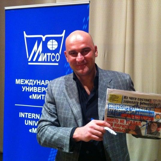 Снимок сделан в Международный университет «МИТСО» пользователем Dasha P. 3/13/2012
