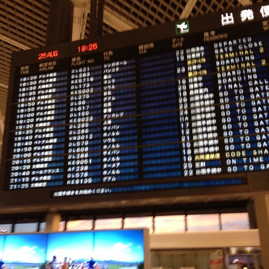 Photo taken at Narita International Airport (NRT) by BJ Y. S. on 8/25/2012