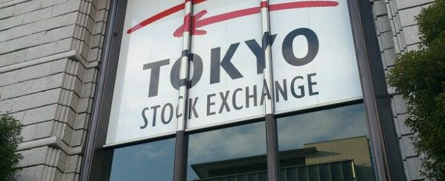 Photo taken at 東京証券取引所 (Tokyo Stock Exchange) by Kurobosi on 2/23/2013