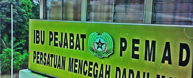Photo taken at Persatuan Mencegah DADAH Malaysia (PEMADAM) by Siti A. on 10/13/2014