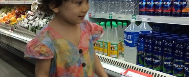 Photo taken at Carrefour by Heru F. on 8/23/2014