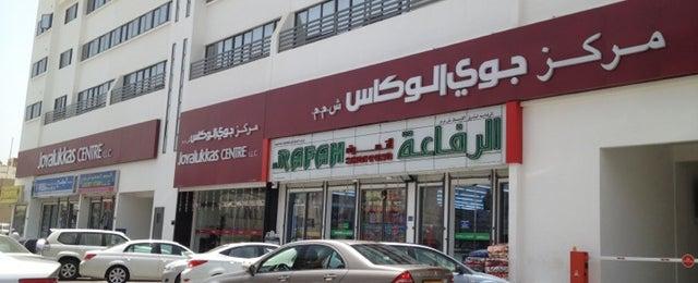 Photo taken at Joyalukkas Center by Mohamed on 7/26/2012