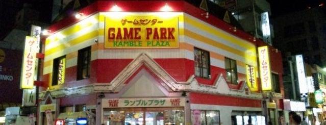 ランブルプラザ is one of beatmania IIDX 設置店舗.