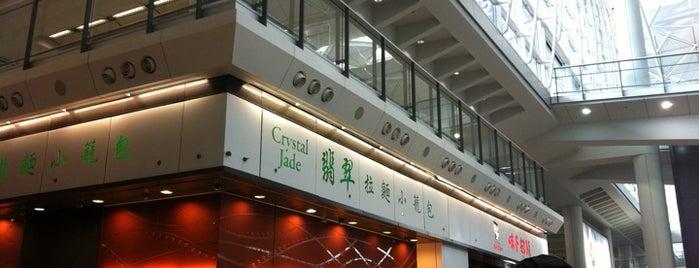 Crystal Jade 翡翠拉麵小籠包 is one of Hong Kong (test).