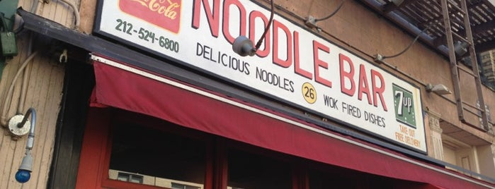 Noodle Bar is one of take away.