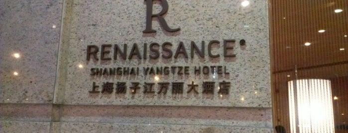 Renaissance Shanghai Yangtze Hotel is one of Ren.