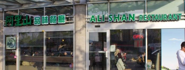 Ali Shan Restaurant 阿里山 is one of Burnaby Eats.