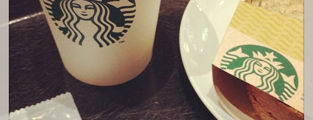 Starbucks Coffee みらい長崎ココウォーク店 is one of スターバックス.