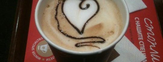 Onda Coffee Break is one of coffee houses.
