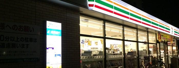 セブンイレブン 福岡荒江3丁目店 is one of セブンイレブン 福岡.
