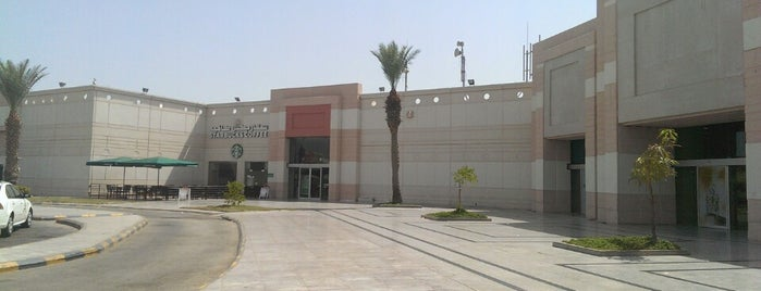 Heraa Mall | سوق حراء الدولي is one of Jeddah_vip.
