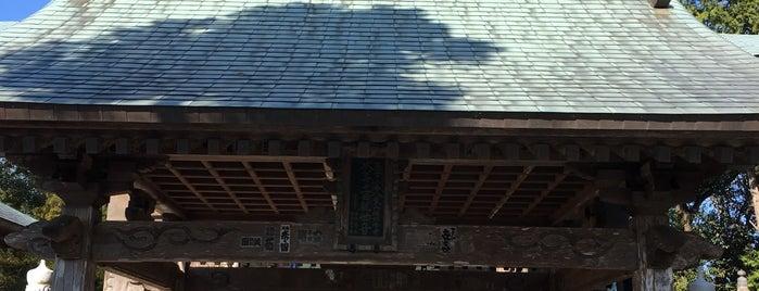 八葉山 求聞持院 禅師峰寺 (第32番札所) is one of 四国八十八ヶ所霊場 88 temples in Shikoku.